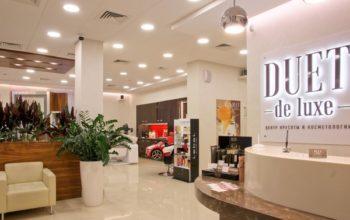 Центр красоты и косметологии «DUET»