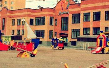 Детский сад «Лимпик»