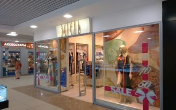 Магазин женской одежды «Эстель Адони»