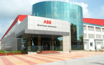 Офисные помещения компании АВВ