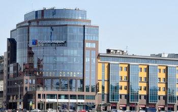 Офисные помещения «Росинжиниринг»