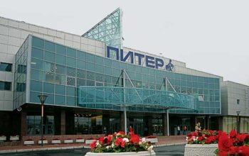 Торговый комплекс «Питер»